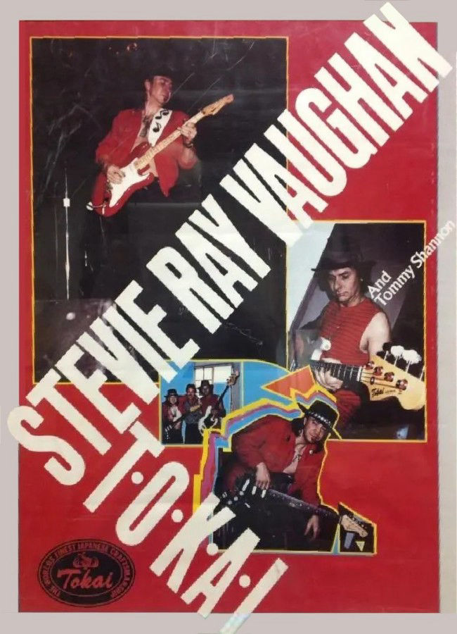 Stevie Ray Vaughan Tokai Guitars Advertisement